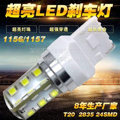 厂家直销 1156/1157 汽车LED刹车灯 T20高位常亮大灯 LED倒车灯 LED 爆闪24灯