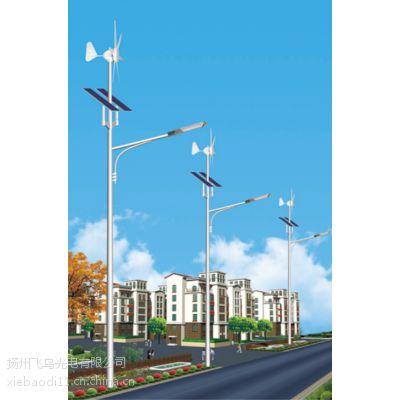 飞鸟厂家LED太阳能路灯、高杆灯 鄂尔多斯定制