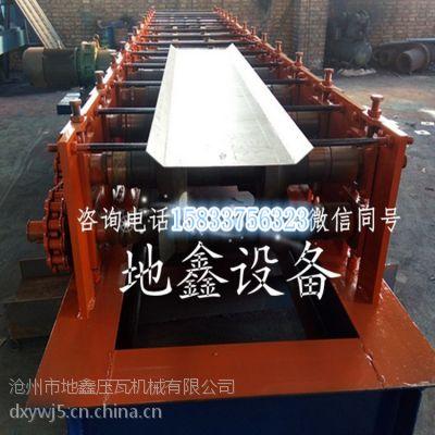 地鑫供应集装箱板机 新型止水钢板压瓦机 天沟地槽机 复合板机