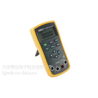 VICTOR 01+温度校验仪|胜利VC01+