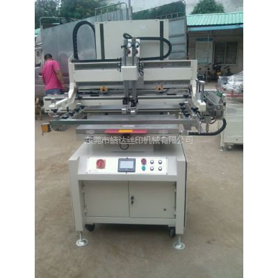 东莞皓达4060立式电动平面刮底丝印机厂家直销