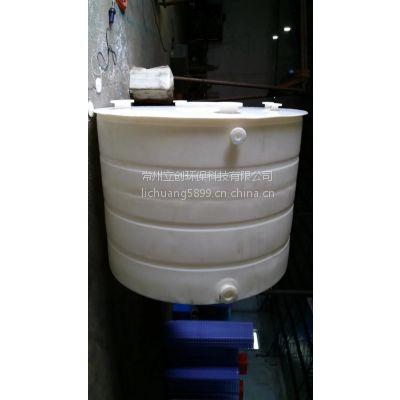浙江立创厂家供应PP储罐 盐酸储罐 聚丙烯立式贮罐 塑料水罐