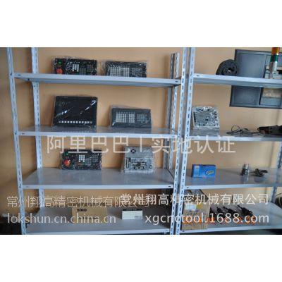 专业维修广州诺信SDS9-6CNCH1数控系统