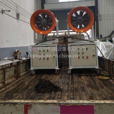 工地专用除尘雾炮机 全自动遥控式雾炮机 风送式高压喷雾机