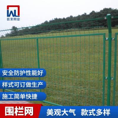 小区护栏 公路围栏网厂家 防护网防护栏