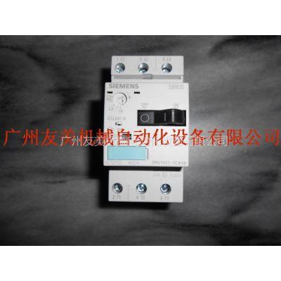 供应3RV1011-1GA10全新原装西门子断路器