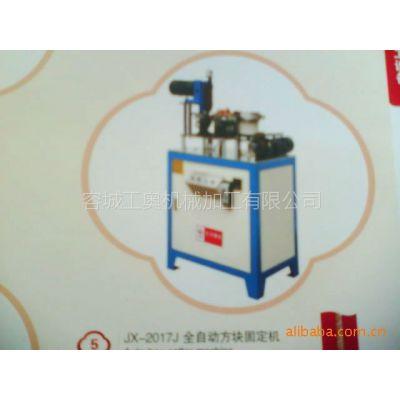 供应销售各种前进的拉链机械设备