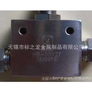 供应液压件 高压球阀五金紧固件激光打标机
