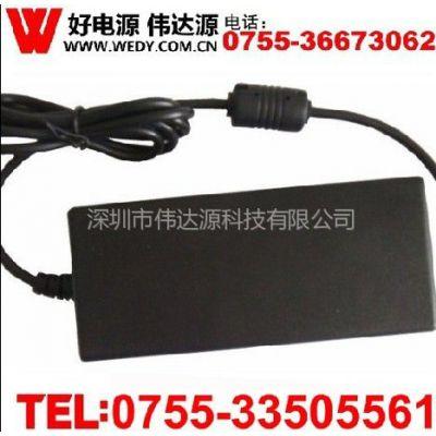 供应伟达源15V4A电源适配器