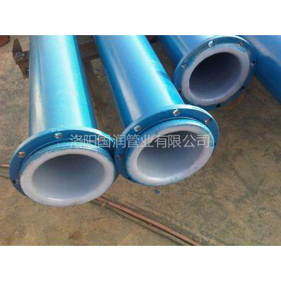 供应钢衬聚丙烯PP管道