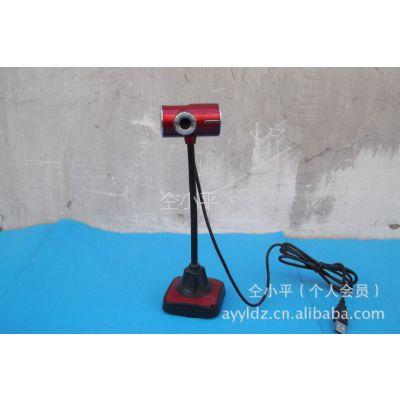 供应【红青瓷电脑摄像头】1000万像素 USB 2.0高速免驱 数码高清照相
