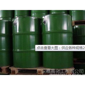 铬酸酐价格_【供应聚醚多元醇】价格_厂家 - 中国供应商