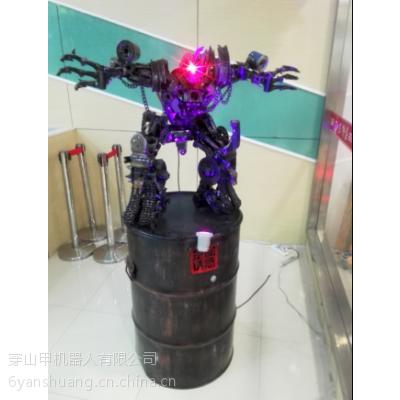铁皮迎宾机器人多少钱一台——昆山穿山甲机器人