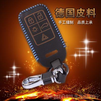 沃尔沃钥匙包XC60S60S60LV6040S80L车用真皮钥匙包 汽车保护皮套