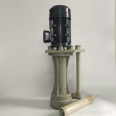 厂家直销:液下泵工程塑料 化工离心泵 手提式泵 化工泵