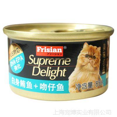 进口富力鲜猫罐头白身鲔鱼+吻仔鱼85g 宠物猫零食鲜罐头