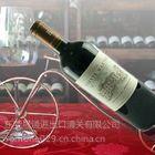 供应荷兰-深圳红酒/洋酒进口清关代理—拼柜红酒进口流程