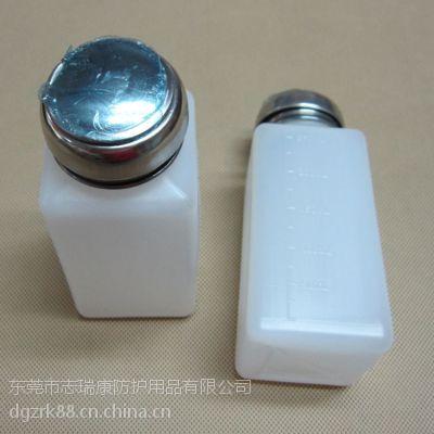 东莞酒精瓶批发塑料挤压式酒精瓶