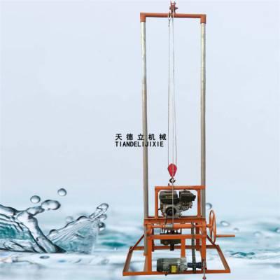 220V电动型小型打井天德立安装水空调用汽油打井机厂家直销