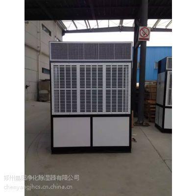 郑州制药厂专用除湿机优惠选购原装现货