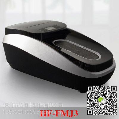 恒丰【豪华型】家用小型全智能自动鞋套机【鞋套机批发价】