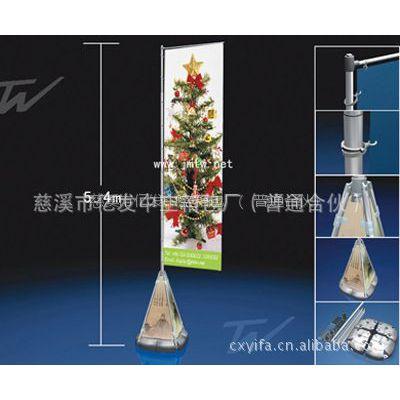 厂家直销各类优质5米注水旗杆 多种供应旗杆