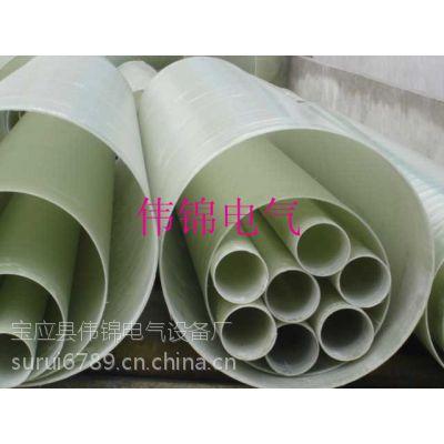 供应环氧玻纤管-伟锦电气设备厂