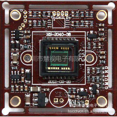 供应CCD板机 639+2040