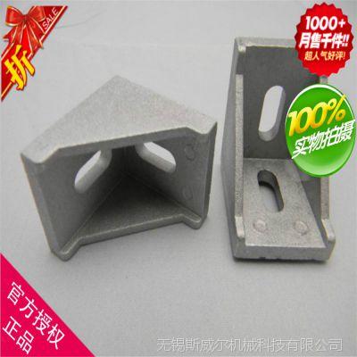 铝型材配件/角件/角码/三角件/铝角座/型材用角件