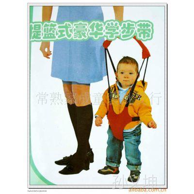 批发供应婴儿用品儿童学步带婴儿学步带新生儿提篮式防走失学步带