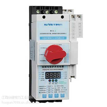 (KB0控制与保护开关)KBO控制与保护价格低质量好NMCPS-G隔离型江西华健