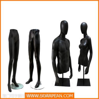 半身男女模特衣架橱窗道具订制展示道具生产工厂公司