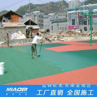 上海篮球场工程|塑胶篮球场面层价格