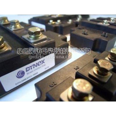 丹尼克斯DIM600DDM17 、DIM400GDM33-F 双向、斩波 IGBT模块