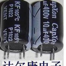台湾Capxon电容,丰宾电容,全系列原厂供货