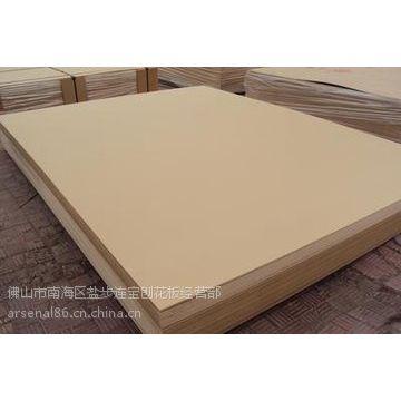 4*10尺中纤板密度板1220*3050*9-25mm中密度纤维板