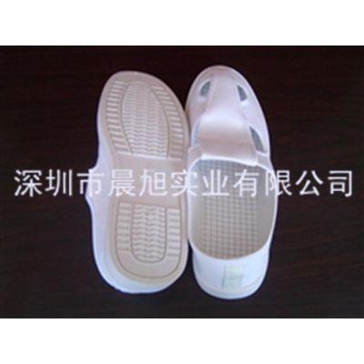 低价批发防静电鞋、防静电帆布鞋、防静电四眼鞋-晨旭实业生产