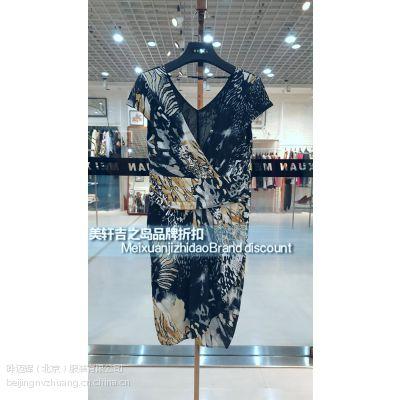 水云间 时尚女装批发厂家直销装 女装尾货出口外贸剪标 品牌女装尾货欧美