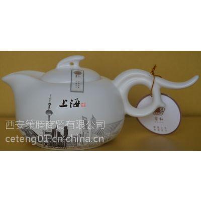 西安高档礼品茶具 西安整套陶瓷功夫茶具 西安茶盘套装特价批发