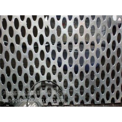 冲孔网幕墙装饰,冲孔网***厚的板,唯佳金属网冲孔网板厂家