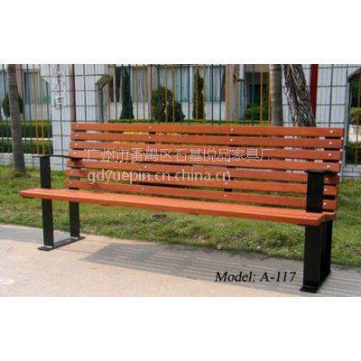 钢木公园椅厂家,实木休闲椅定做价格