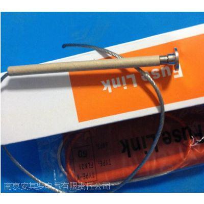 供应K型带扣200A高压熔丝ABB跌落保险 熔丝 电联18551734289