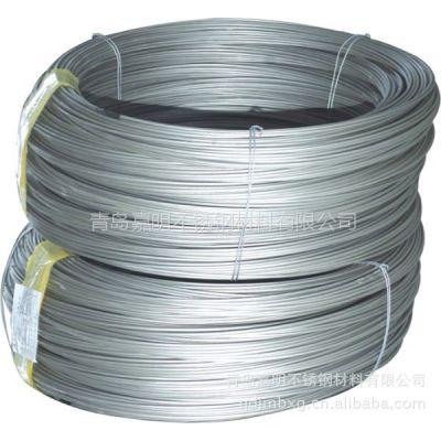 长期供应430不锈铁钢丝,山东厂家长期供应,优质优价