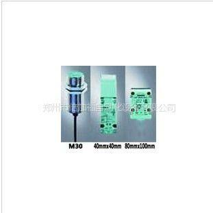 供应供应倍加福OBS4000-18GM60-E4光电接近开关(