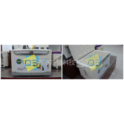 供应食品冷藏箱 2-8度恒温冷藏箱
