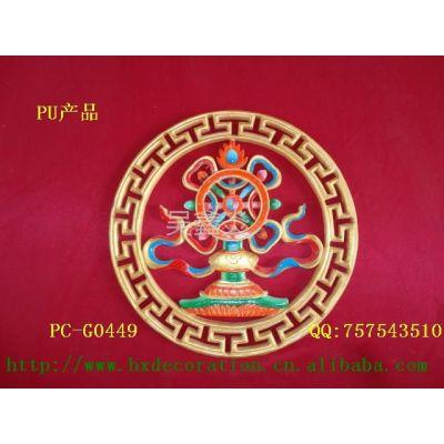 专业生产批发藏式装饰材料供应PC-G0449彩色PU挂件