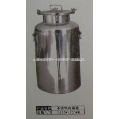 我公司长期供应优质不锈钢密封桶 提升机专用桶 不锈钢提篮等