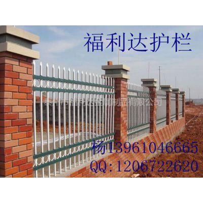供应泰州热镀锌围墙护栏厂专业生产泰州户外A型围墙护栏安装简易!