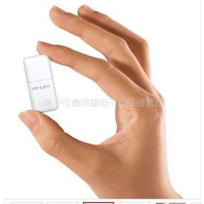 供应TP-LINK TL-WN723N 150M迷你型无线USB网卡