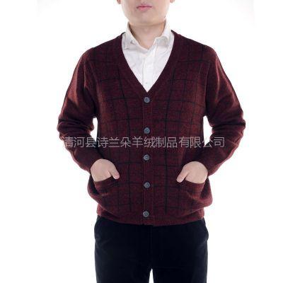供应2012秋冬男士红色大方格羊绒开衫 针织外套 针织衫毛衣开衫毛衣男